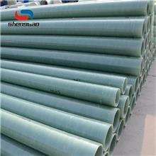 玻璃钢管道 玻璃钢排水排污管道 玻璃钢排污缠绕管道 厂家定制