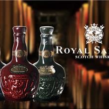 皇家礼炮(Royal Salute)洋酒 21年 苏格兰 威士忌 700ml