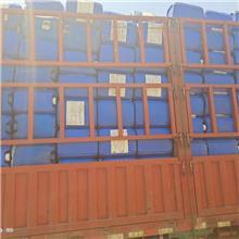 二手吨桶报价 振广 大量出售 二手化工桶厂家 高价回收塑料桶