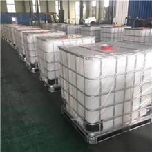 化工桶报价回收化工桶 振广 厂家直销 回收二手塑料桶 二手吨桶价格