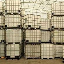供应二手化工桶 振广 量大从优 回收塑料桶 高价回收二手吨桶