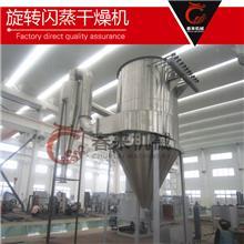 XSG系列快速旋转闪蒸干燥机 闪蒸干燥机 钾长石粉高速旋转干燥机