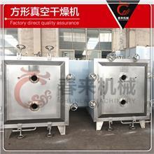 FZG-15型靜態方形真空干燥機化工原料放置真空干燥機