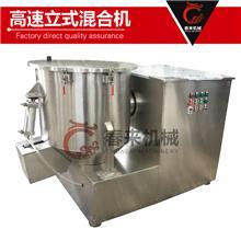春来机械工业立式混合机 立式运动混料机 粉体物料混合机价格优惠