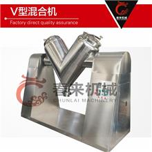 春来机械工业V型混合机 化工原料 V型混合机 V型搅拌机混合机
