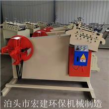 GO-500二合一自动矫正机 料架兼整平机 冲床自动送料整平机