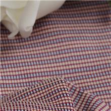 磁力背心用布料   厂家提供磁力背心用布料  厂家直供