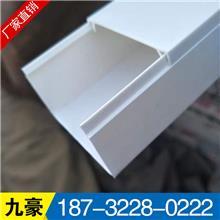 厂家生产PVC线槽 明装线槽 工程用线槽布线槽 通信用线槽 质量好 价格低