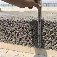 LC7.5轻集料混凝土 厨卫垫层轻集料混凝土 地下室找坡层干拌轻集料混凝土