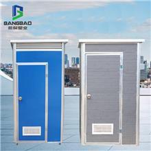 移动厕所 户外工地厕所 便携式临时公厕 邦保销售