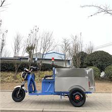 环卫电动三轮车 垃圾清运车 自卸小区物业用环卫车保洁车清洁车