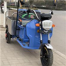 厂家直销电动三轮垃圾车 小型清运车小区物业不锈钢封闭三轮车保洁车