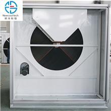 无锡新冷科技 转轮除湿段 除湿机空调厂家供应商