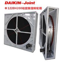 无锡新冷科技 日本除湿机转轮 转轮除湿机厂家供应商