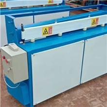 电动剪板机 白铁皮薄板裁板机切板机 小型手动剪板机