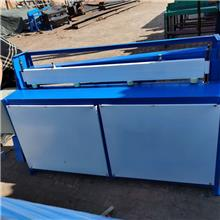 常规型号电动剪板机 1.3米脚踏剪板机 电动剪板机 厂家直销