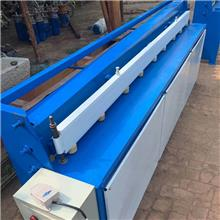 厂家批发节能电动剪板机 1mm小型裁板机 镀锌彩钢薄板节能剪板机