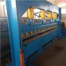 厂家供应 彩钢瓦折弯机 折弯剪板一体机 小型剪板机 薄板折弯机