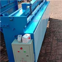 专业生产电动剪板机 速度快精密准确 2米定尺电动剪板机厂家直销