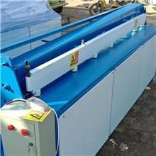 供应金钢网电动剪板机 1500金钢网剪板机 批发电动剪板机带定尺