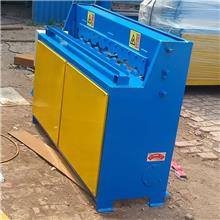 不锈钢板材剪切加工机金属板材定位剪板机 小型电动剪板机不变形