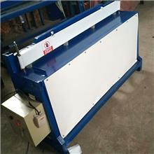 小型电动剪板机2*1300 涡轮减速机式 薄板剪切机