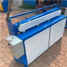 生产销售2米节能电控 3米电动剪板机 节能环保