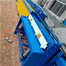 生产销售 不锈钢小型电动剪板机 金刚网裁网机 脚踏铁皮剪板机