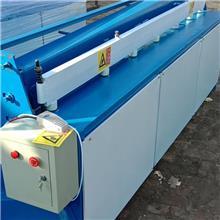 电动不锈钢铁板小型剪板机 铁皮裁板机 1.6米电动金钢网裁网机