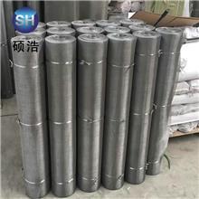 硕浩不锈钢丝网链板价格 不锈钢生产公司 不锈钢铁丝网