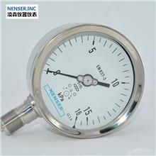 大量供应 螺纹压力表 膜片压力表 压力仪表耐震压力表