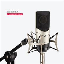 SENNHEISER森海塞尔 MK8专业录音棚电容麦克风人声大震膜话筒