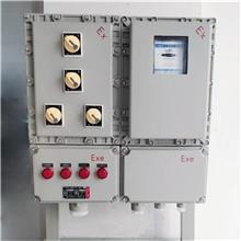 BXM51-5/K40防爆配电箱