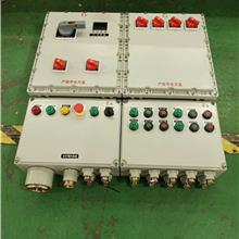 BXMD51-7/K40厂房电器消防防爆配电箱