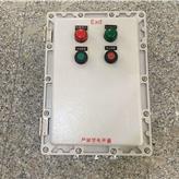 防爆电动碟阀控制箱