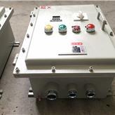 远程控制水泵防爆开关箱