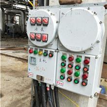 BXM51-T6K100防爆配电箱