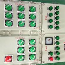 防爆配电箱BXD51-8K32