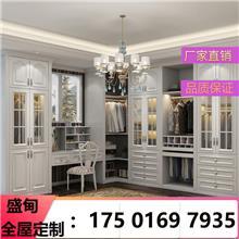 上海全屋定制 家居板式家具