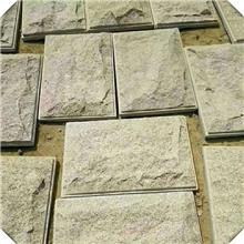 蘑菇石加工 家装建材蘑菇石 蘑菇石凹凸小砖 现货供应