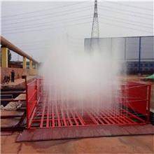 河北洗轮机生产厂家 工程车辆洗车台 建筑工地洗车机 车辆排泥冲洗设备 硕缔机械