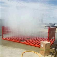 工地洗车机 洗车槽 工程洗轮机厂家 定制安装