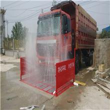 工地洗轮机 建筑工程洗车台 硕缔机械 洗车机生产厂家