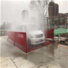 建筑工程洗车机 工地专用洗车平台 洗轮机定制 厂家直供 品质有保证