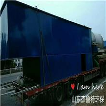 贵州生活污水处理成套设备 酒店一体化生活污水处理设备 杰鲁特环保