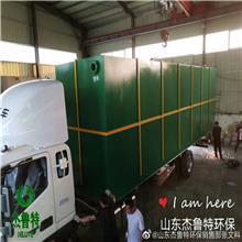 贵州餐具清洗污水处理成套设备 酒店一体化生活污水处理设备 杰鲁特环保