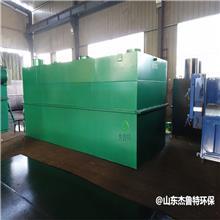 贵州餐饮生活污水处理成套设备 酒店地埋式生活污水处理设备 在线报价
