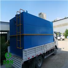 贵州洗衣房污水处理成套设备 酒店清洗污水处理设备 杰鲁特环保
