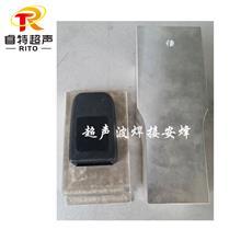 汽车安全带扣超声波压合焊接机,abs汽车安全带锁扣插扣熔接设备