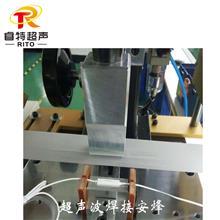 耳机麦克风按键塑胶外壳超声波焊接机、超声波熔接代加工、模具焊头
